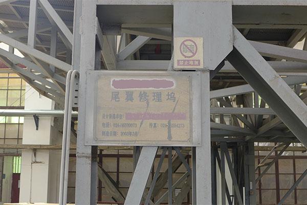 东航维修间安装高压微雾加湿器